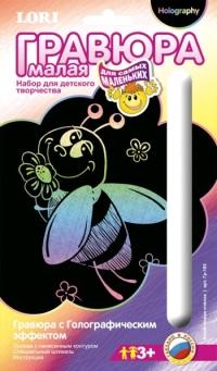 Гравюра для самых маленьких Влюбленная пчелка
